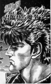 HnK Chapter 171