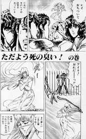 HnK Chapter 32