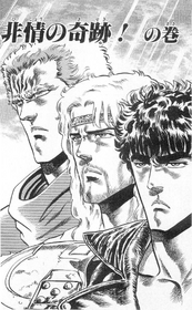 HnK Chapter 93
