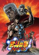 Hokuto no Ken Online Heroes key visual