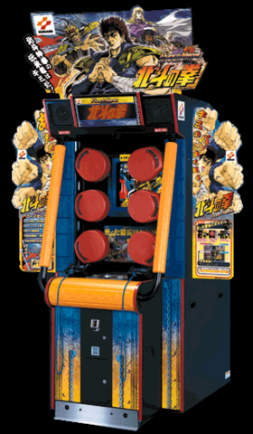 File:Punch Mania cabinet.PNG
