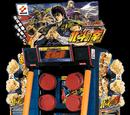Punch Mania: Hokuto no Ken