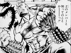 Zeed (manga)