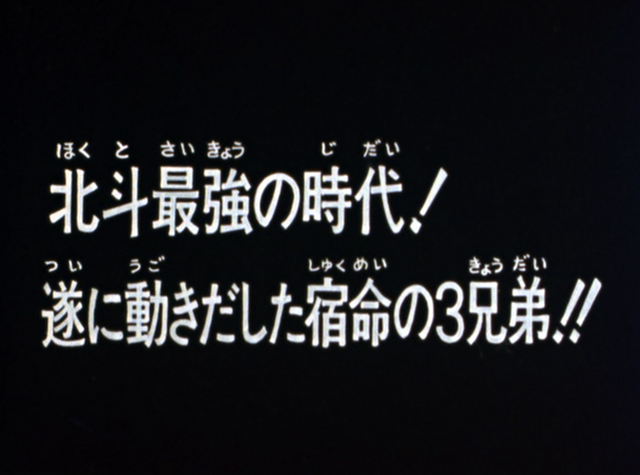 File:HNK069.png