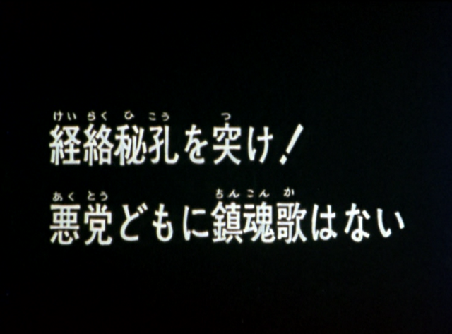 File:HNK008.png