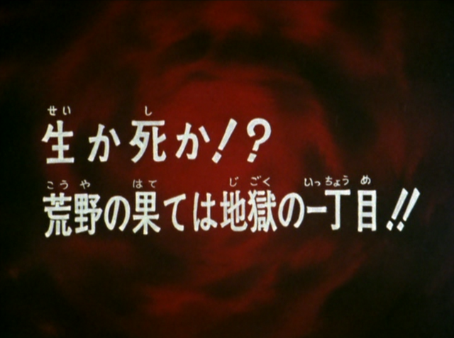 File:HNK018.png