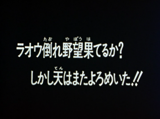 File:HNK101.png