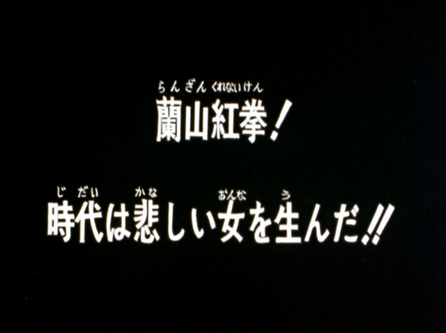 File:HNK038.png