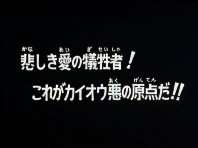 File:HNK148.png