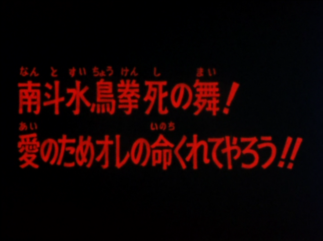 File:HNK047.png