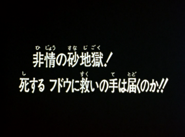 File:HNK095.png