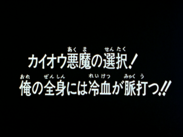 File:HNK140.png