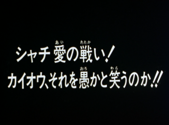 File:HNK146.png