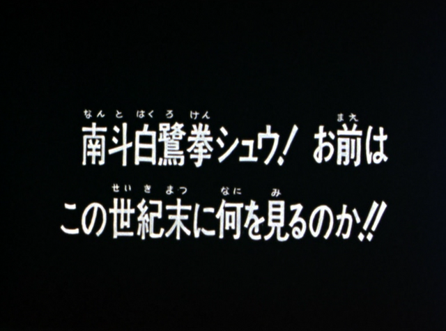File:HNK060.png