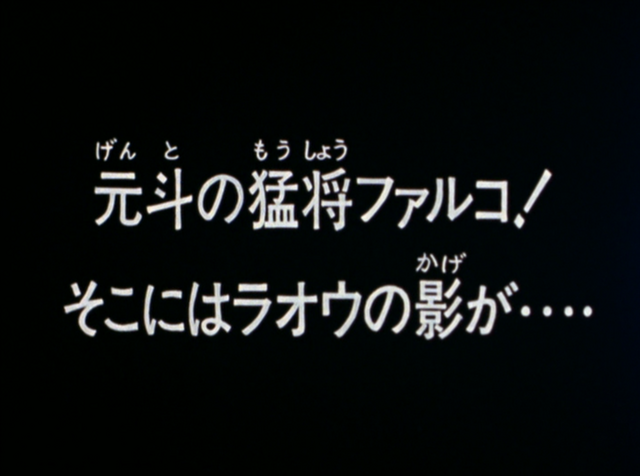 File:HNK118.png