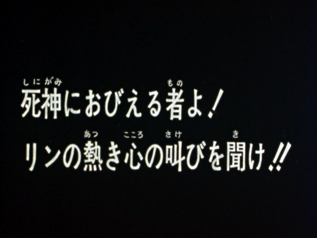 File:HNK045.png