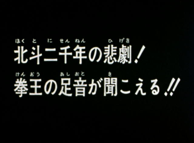 File:HNK041.png