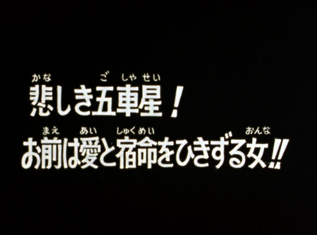 File:HNK099.png