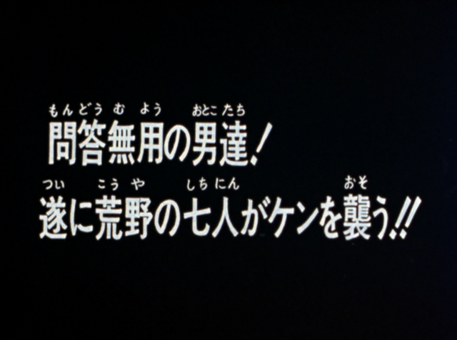 File:HNK132.png