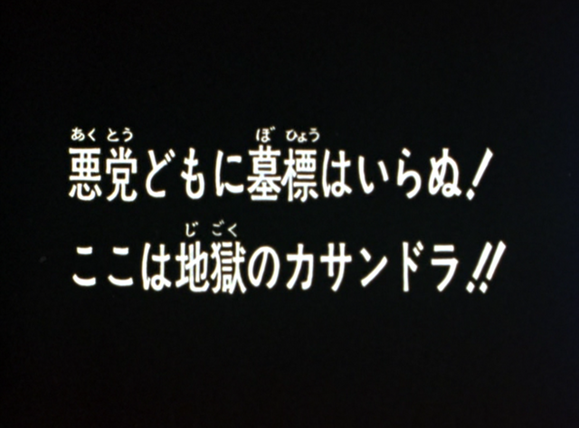 File:HNK040.png