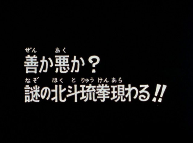 File:HNK125.png