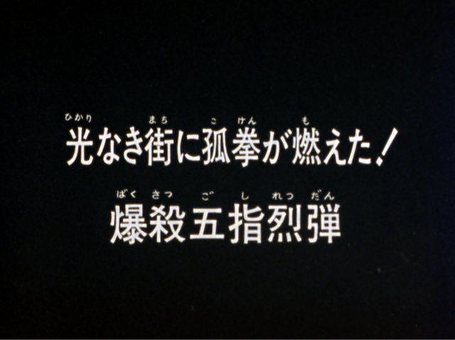 File:HNK003.png