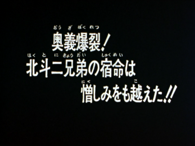 File:HNK048.png