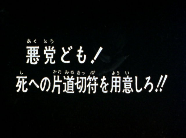 File:HNK019.png