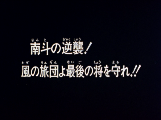 File:HNK084.png