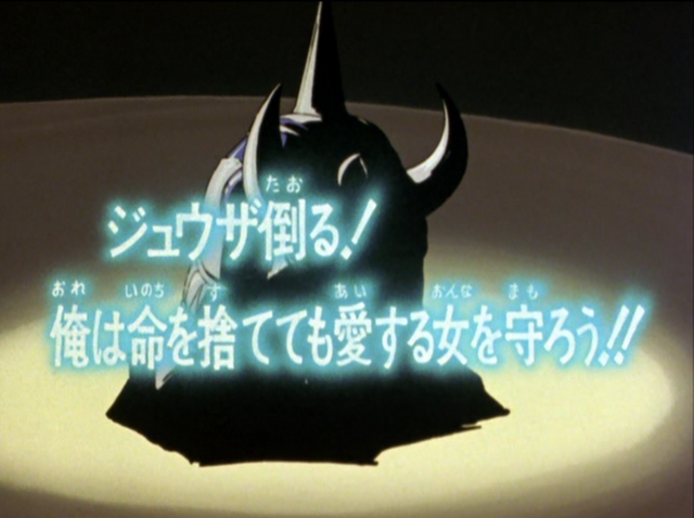 File:HNK096.png