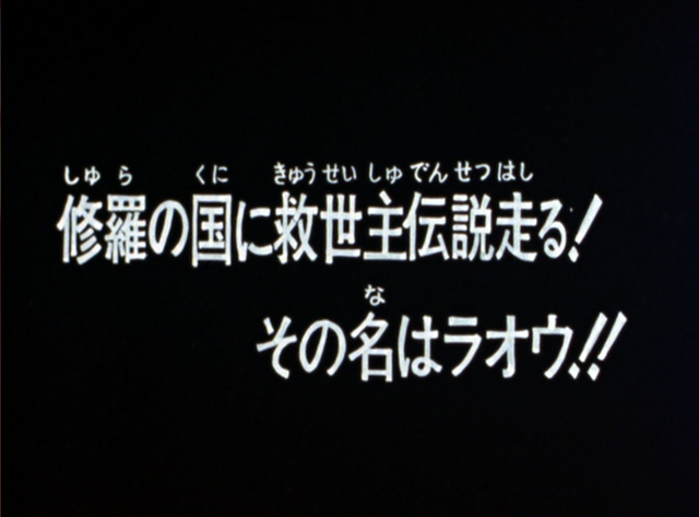 File:HNK128.png