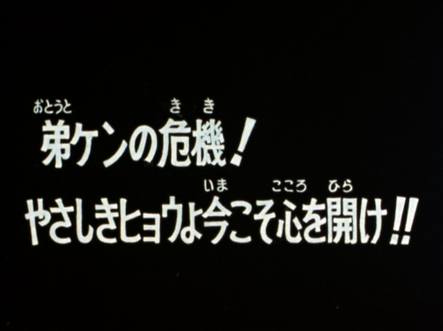 File:HNK136.png