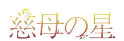 Title yuria