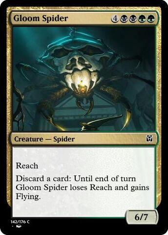 File:Gloom Spider.jpg