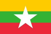 Flag of Myanmar svg