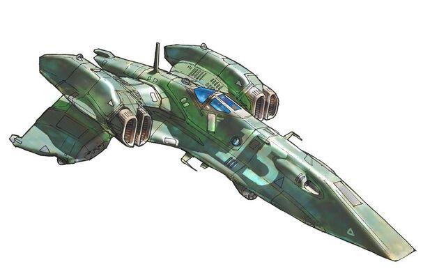 File:AKHiigaran Interceptor.JPG