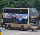 九巴277E線