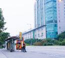 機場空運中心 (駿運路)