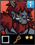 Liashi Ogre Mage EL2 card