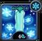 Ability Frozen Venom