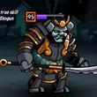 The Shogun EL2
