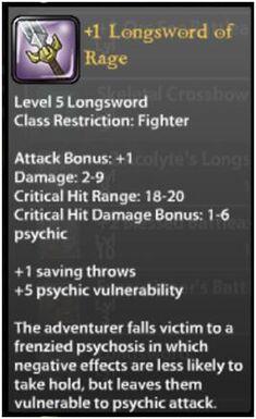 Rage LS1