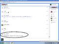 Miniatura de la versión de 20:00 12 nov 2012