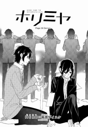 Chapter 38 Demon Cover