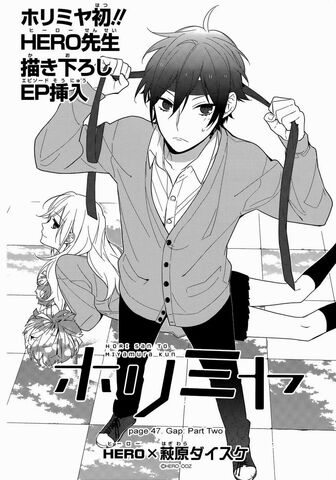 File:Chapter 47 Gap Part 2 Cover.jpg