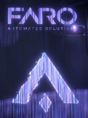 File:Faro Logo.png
