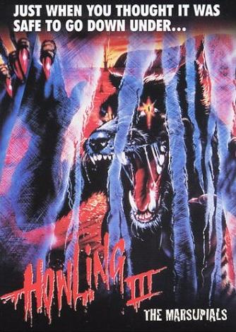 File:Howling III DVD.jpg