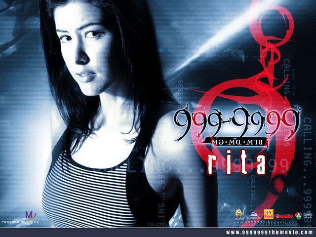 File:999-9999 film movies hd-wallpaper-UoE.jpg