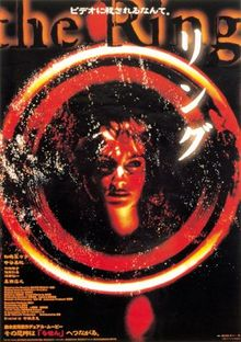 File:220px-The-Ring-Poster.jpg