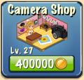 Camera Shop Facility